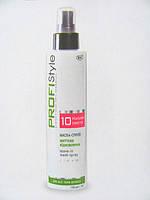 Маска-спрей мгновенное восстановление для поврежденных волос Вики Profi Style, 150 мл