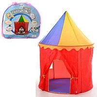 Палатка M 3368 (8шт) домик100-100-135см,на колышках,1вход на липучках,окно-сетка,в сумке,43-40-5,5см
