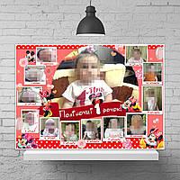 Плакат-фотоколлаж в стиле Минни Маус красный