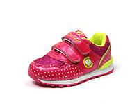 Детская спортивная обувь кроссовки Clibee:F-603 Малиновый, р. 20-25