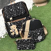 Большой звездный набор (рюкзак, сумка и клатч), цвета в наличии