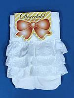 Колготы для девочки Dearchild белые