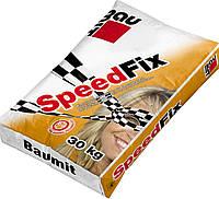 Клей для крепления профилей Baumit SpeedFix, 30 кг
