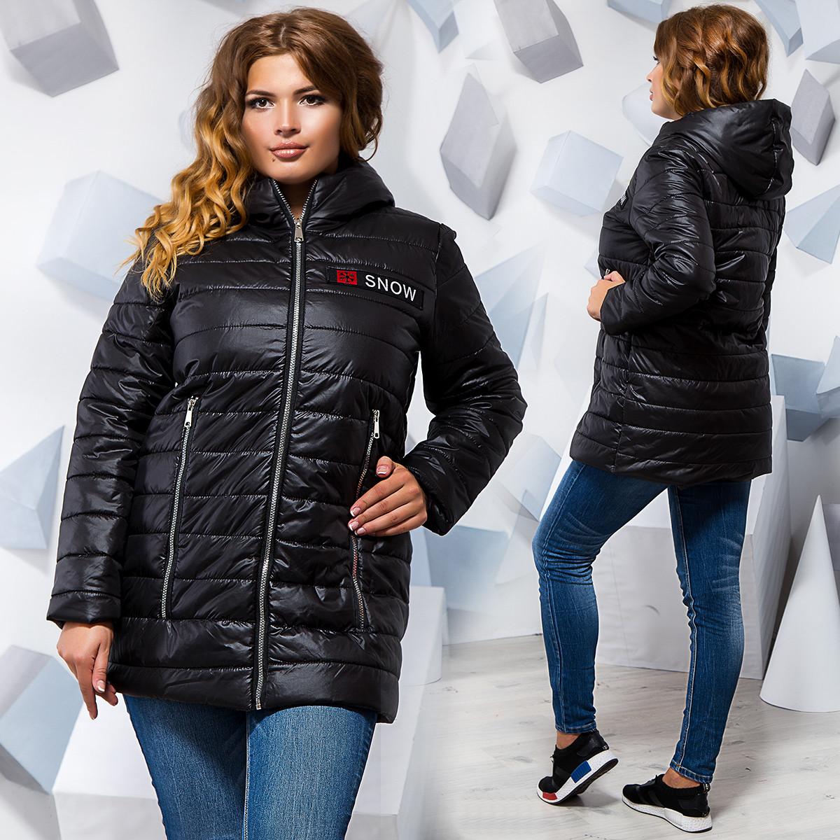 Женская стильная куртка с капюшоном демисезон в больших размерах 758-1