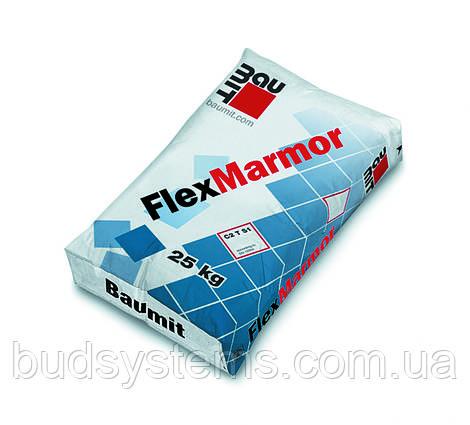 Клей для мраморной плитки Baumit Marmor, 25 кг