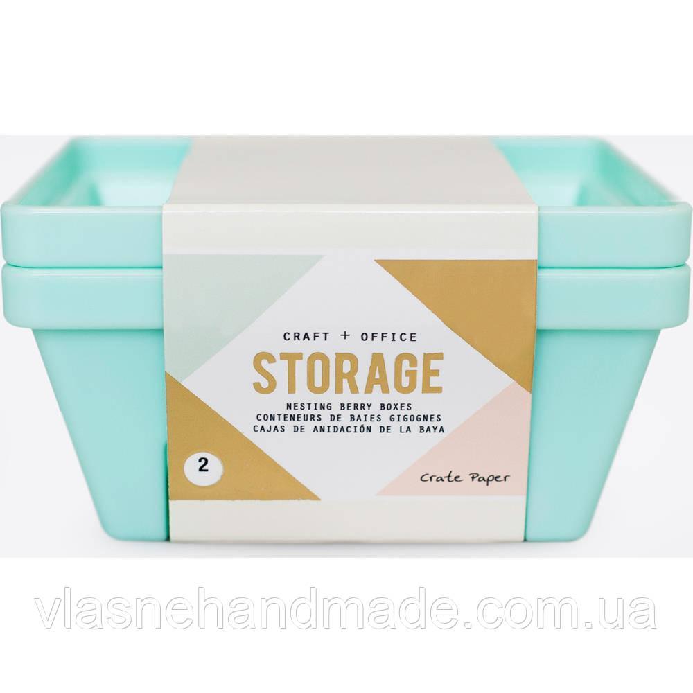 Органайзер -  Crate Paper - Storage - Nesting Berry !!! ЦІНА ЗА 1 ШТ!!!