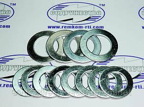 Набор алюминиевых колец 20*32-1.5, 24*38-1.5 фланцев-штуцеров распределителя Р-80