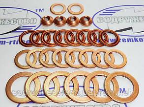 Набор медных колец подключения топливной системы автомобиль КамАЗ / МАЗ