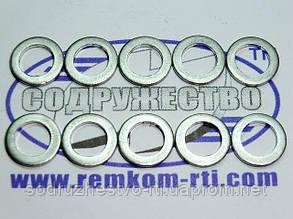 Шайба алюминиевая 08*12-1.5 кольцо алюминиевое уплотнительное масляной трубки КамАЗ, МАЗ, СМД, Т-130