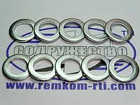 Шайба алюминиевая 09*14-1.5 кольцо алюминиевое уплотнительное