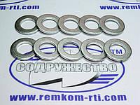 Шайба алюминиевая 09*16-1.5 кольцо алюминиевое уплотнительное распылителя форсунки трактор МТЗ / ЮМЗ / СМД