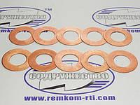 Шайба медная 12*23-0.3 кольцо медное уплотнительное стакана форсунки ЯМЗ