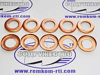 Шайба медная 11*20-0.5 кольцо медное уплотнительное ручной подкачки ТННД КамАЗ
