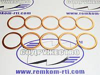 Шайба медная 16*20-0.5 кольцо медное уплотнительное плунжерная пара ЛСТН, седло компрессора