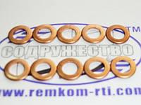 Шайба медная 06*10-1 кольцо медное уплотнительное форсунки иномарок