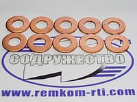 Шайба медная 06*12-1 кольцо медное уплотнительное форсунки иномарок