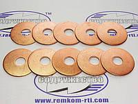 Шайба медная 09*30-1 кольцо медное уплотнительное гидроусилителя руля ГУР МТЗ, ЮМЗ