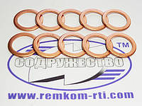 Шайба медная 12*16-1 кольцо медное уплотнительное секции высокого давления