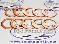 Шайба медная 18*24-1 кольцо медное уплотнительное компрессора автомобиль КамАЗ / МАЗ / ЗИЛ
