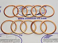 Шайба медная 27*32-1 кольцо медное уплотнительное ручной подкачки ТННД  УТН, ЛСТН
