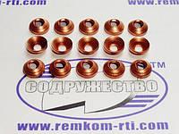 Шайба медная 03*09-1.5 кольцо конусное медное уплотнительное трубка высокого давления