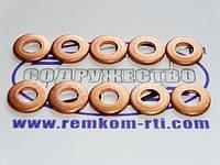 Шайба медная 06*12-1.5 кольцо медное уплотнительное форсунки иномарок