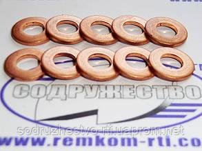 Шайба медная 07*14-1.5 кольцо медное уплотнительное форсунки иномарок