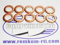 Шайба медная 08*12-1.5 кольцо медное уплотнительное масляной трубки автомобиль КамАЗ / МАЗ / Т-130 / СМД