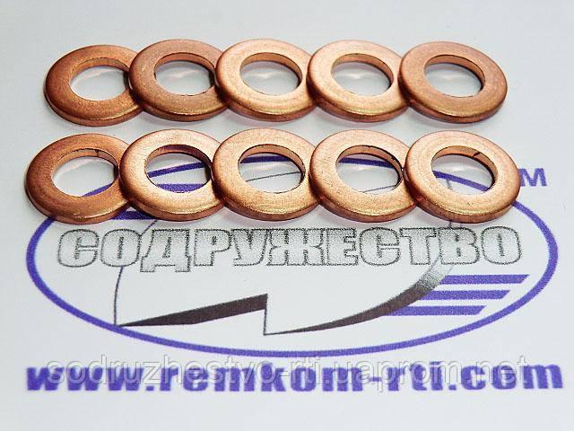 Шайба медная 08*14-1.5 кольцо медное уплотнительное