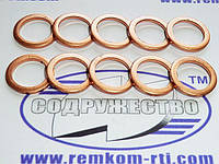 Шайба медная 12*16-1.5 кольцо медное уплотнительное секции высокого давления