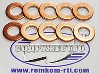 Шайба медная 09*18-1.5 кольцо медное уплотнительное форсунки Т-150, Т-40, Т-25, Т-16