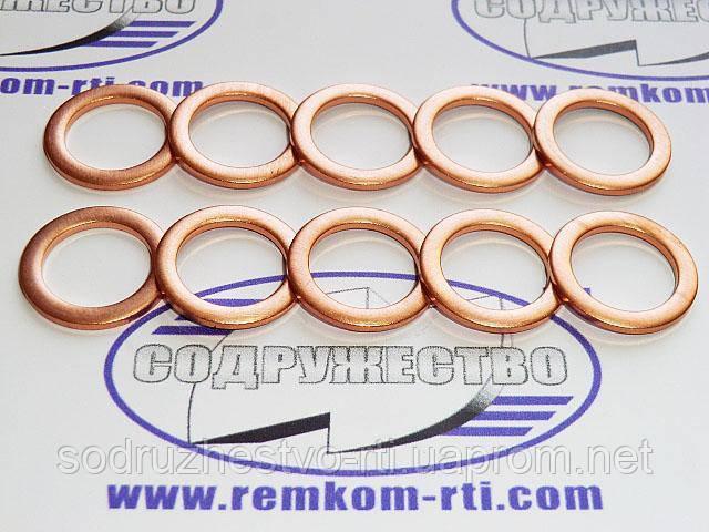 Шайба медная 14*18-1.5 кольцо медное уплотнительное штуцер-ввод (подача топлива) автомобиль КамАЗ / МАЗ