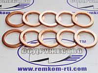 Шайба медная 16*22-1.5 кольцо медное уплотнительное тормозного шланга пневмосистема КамАЗ