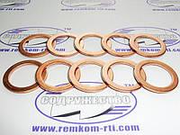 Шайба медная 22*30-1.5 кольцо медное уплотнительное штуцера распределителя Р-80