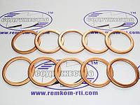 Шайба медная 24*30-1.5 кольцо медное уплотнительное ручной подкачки ТННД Т-150, Т-40, Т-25, Т-16