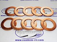 Шайба медная 24*38-1.5 кольцо медное уплотнительное штуцера распределителя Р-80