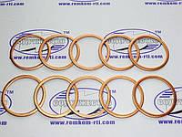 Шайба медная 36*42-1.5 кольцо медное уплотнительное