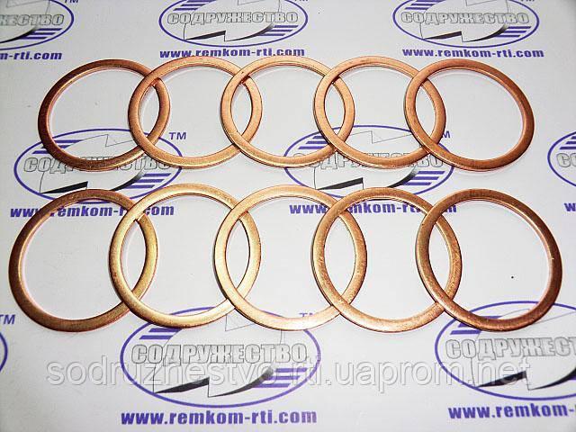 Шайба медная 42*50-1.5 кольцо медное уплотнительное