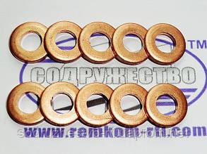 Шайба медная 07*14-2 кольцо медное уплотнительное форсунки иномарок