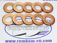 Шайба медная 09*18-2 кольцо медное уплотнительное форсунки Т-150, Т-40, Т-25, Т-16
