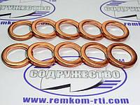 Шайба медная 14*20-3 кольцо медное уплотнительное форсунки Т-130, Т-170