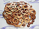 Шайба медная 14*20-3 кольцо медное уплотнительное форсунки трактор Т-130 / Т-170, фото 2