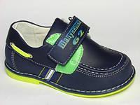 Детские ортопедические туфли для мальчика Шалунишка: 100-131, р. 24-29