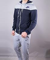 Спортивный костюм мужской Nike синий с серым на молнии с капюшоном, Синий, M