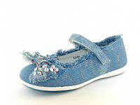 Детская обувь Шалунишка: 5598, р. 26-31