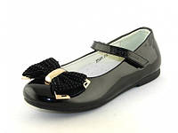 Обувь детская Шалунишка:5585, р. 31-36