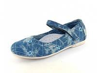 Обувь детская Шалунишка:5572, р. 31-36