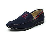 Детская обувь туфли, мокасины Шалунишка:5504, р. 32-37