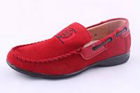 Детская обувь Шалунишка:5506, р. 32-37