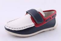 Детская обувь Шалунишка: 5528, р. 26-31